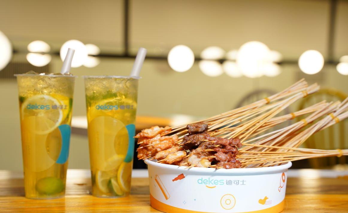 新品上市:迪可士带你吃串串喝蜜饮。